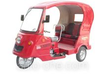 Bashan BS110ZK-E auto rickshaw tricycle