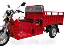 Bashan BS150ZH-2E cargo moto three-wheeler