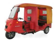 Bashan BS150ZK-E auto rickshaw tricycle