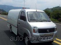 Xiangxue BS5020ZLJEQABEV electric dump garbage truck