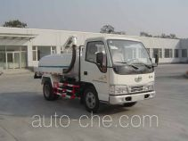 Sanchen BSC5050GXE suction truck