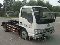Sanchen BSC5050ZXX detachable body garbage truck