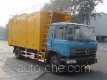 Sanchen BSC5120XSB water pump truck