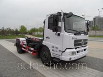 Sanchen BSC5120ZXXDS detachable body garbage truck