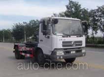 Sanchen BSC5121ZXXE detachable body garbage truck