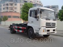 Sanchen BSC5161ZXXE detachable body garbage truck