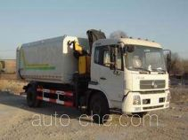 Sanchen BSC5160ZZZ self-loading garbage truck