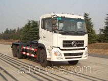 Sanchen BSC5251ZXXE detachable body garbage truck