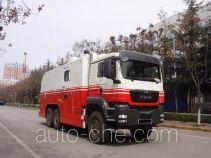Baoshijixie BSJ5252TCJ logging truck