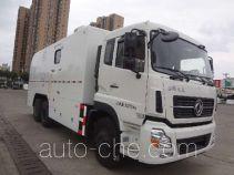 Baoshijixie BSJ5253TCJ02 logging truck