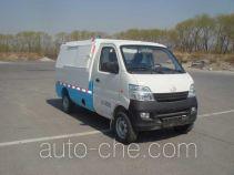 Chiyuan BSP5021ZLJ dump garbage truck