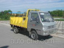Chiyuan BSP5030CTY trash containers transport truck