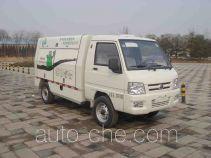 Chiyuan BSP5031ZXL garbage truck