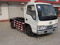 Chiyuan BSP5040ZXX detachable body garbage truck