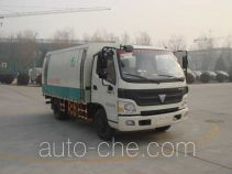 Chiyuan BSP5080GQX highway guardrail cleaner truck