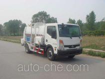 Chiyuan BSP5080TCA food waste truck