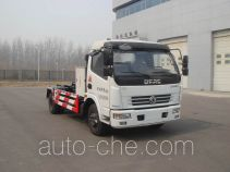 Chiyuan BSP5080ZXXL detachable body garbage truck
