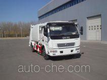 Chiyuan BSP5080ZYSL garbage compactor truck