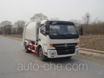 Chiyuan BSP5082ZYS garbage compactor truck