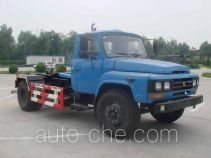 Chiyuan BSP5090ZXX detachable body garbage truck