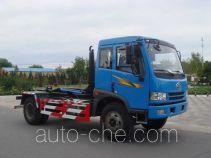 Chiyuan BSP5101ZXX detachable body garbage truck