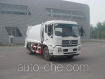Chiyuan BSP5122ZYS garbage compactor truck