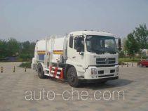 Chiyuan BSP5160TCA food waste truck