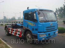 Chiyuan BSP5161ZXX detachable body garbage truck