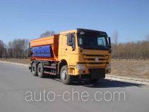 Chiyuan BSP5250TCX snow remover truck
