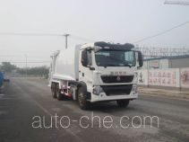 Chiyuan BSP5250ZYS garbage compactor truck