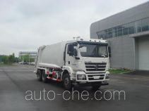 Chiyuan BSP5251ZYS garbage compactor truck