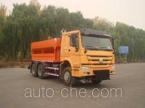 Chiyuan BSP5252TCX snow remover truck
