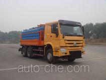 Chiyuan BSP5253TCX snow remover truck
