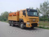 Chiyuan BSP5254TCX snow remover truck
