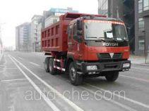 Sanxing (Beijing) BSX3257 dump truck