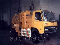 Sanxing (Beijing) BSX5060ZLJ dump garbage truck
