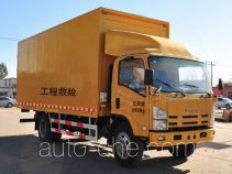 Sanxing (Beijing) BSX5100XXH breakdown vehicle