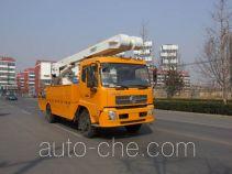 Sanxing (Beijing) BSX5140JGKD aerial work platform truck