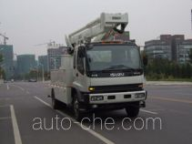 Sanxing (Beijing) BSX5145JQX engineering rescue works vehicle