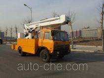Sanxing (Beijing) BSX5146JGK aerial work platform truck