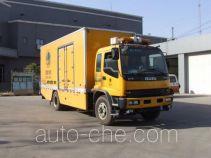 Sanxing (Beijing) BSX5160XXH breakdown vehicle