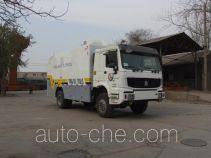 Sanxing (Beijing) BSX5161TCJ logging truck