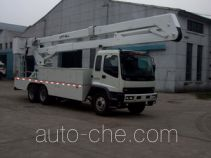Sanxing (Beijing) BSX5190JQX engineering rescue works vehicle