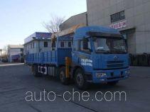 Sanxing (Beijing) BSX5200JSQ truck mounted loader crane