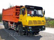 Sanxing (Beijing) BSX5250ZLJ garbage truck