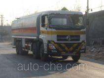 三兴牌BSX5310GYYD4型运油车