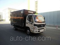 Zhongyan BSZ5043XRQC52 flammable gas transport van truck