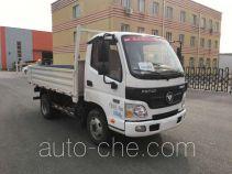 Zhongyan BSZ5043ZLJC5 dump garbage truck