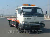 Zhongyan BSZ5056TQZBT-1 wrecker