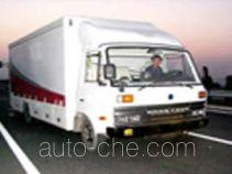 Zhongyan BSZ5081XXY box van truck
